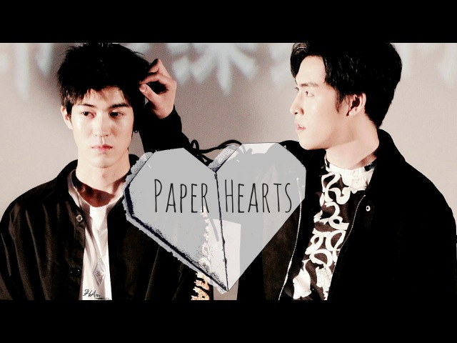Liang Ze Hang Hang || Paper Hearts [YanDaiXieJie No.10/烟袋斜街10号]