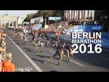 Berlin Marathon 2016 Inline skating  - Powerslide Triskate invasion