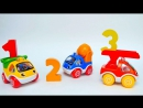 Машинки мультики с игрушками - Учим цифры от 1 до 5. Умные машинки для детей