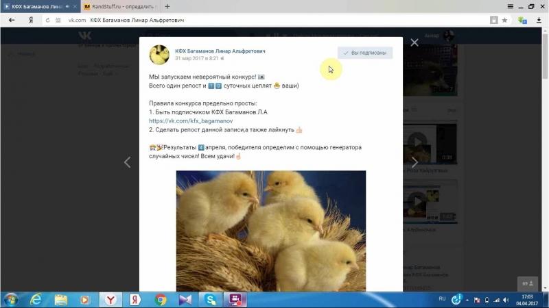 Победиетль Люция Фазлутдинова