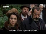 Новеллы Ги де Мопассана [3 сезон] 1. Пышка  Boule de suif (2011)