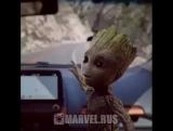 Я есть Грут. I'm Groot
