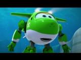 Супер Крылья: Джетт и его друзья - 47. Подводные друзья