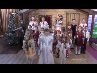 Різдвяний вертеп. Учні Рівненської ЗОШ №10