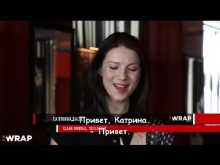 Катрина Балф в передаче