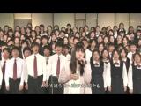 Ikimono Gakari - Yell