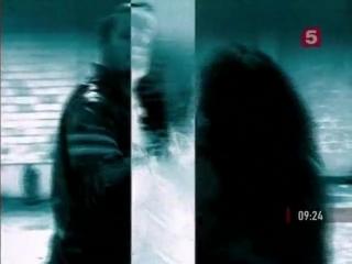 Криминальная Россия - Оперуполномоченный главарь 12 серия