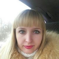 Виктория Глинская