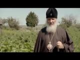 Путь пастыря. Фильм к 65-летию Патриарха Московского и всея Руси Кирилла