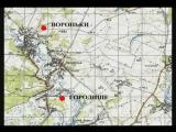 Трагедия Юго-Западного фронта 1941г-