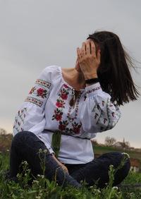 Людмила Погрібна