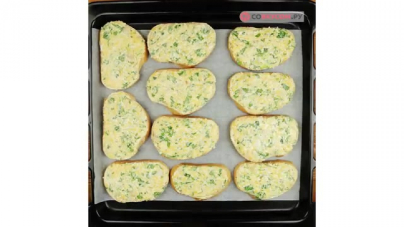 Запеченный хлеб с сыром - Рецепты от Со Вкусом