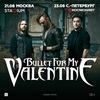 Bullet For My Valentine   21.08   STADIUM