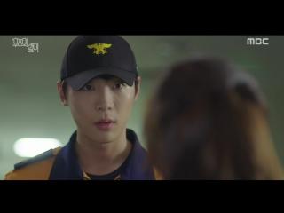Три цвета фантазии: Звезда вселенной 4 серия из 6 2017 г Южная Корея