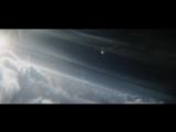 Звёздный Путь Бесконечность