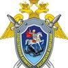 СУ СК России по Ростовской области
