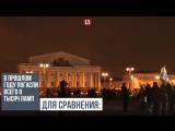 В Час Земли в Петербурге отключили 32 тысячи светильников