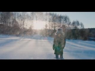 На улице минус - в нашем сердце плюс! Самый горячий сибирский трек 2017