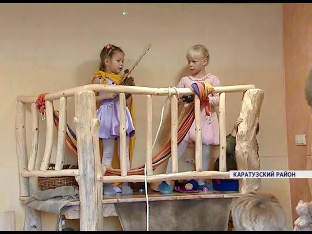 На юге Красноярского края открылся необычный детский сад (Новости 12.10.16)