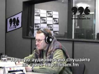 Сергей Гурьев. Русский рок в лицах: группа