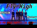 Hyoyeon - Mystery dance cover by Fly High K-POP SPACE PARTY!!! (26.03.2017)