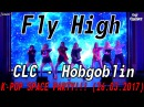 CLC - Hobgoblin dance cover by Fly High K-POP SPACE PARTY 26.03.2017