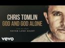 Chris Tomlin - God And God Alone (Audio)