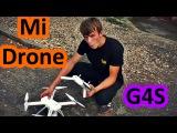 Влог  Обзор и тест-драйв квадрокоптера Xiaomi Mi Drone и стабилизатора для GoPro FY G4S
