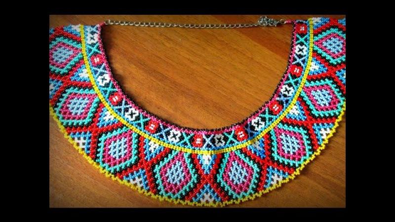 Колье из бисера. Бисероплетение. A beaded necklace. Beading