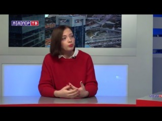 Дарья Антонюк в программе