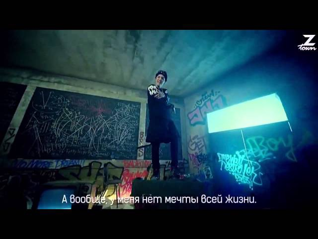 BTS No More Dream рус саб