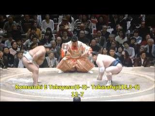 Sumo -Hatsu Basho 2017 Day 10, January 17th -大相撲初場所 2017年 10日目