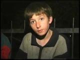 Ростовские беспризорники-дети лихих 90-х