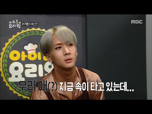 VIXX member's dispute about egg cooking?! (Ravi)