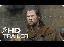Skyrim - Movie Trailer Concept 1 Chris Hemsworth, Sam Worthington (Fan Made)