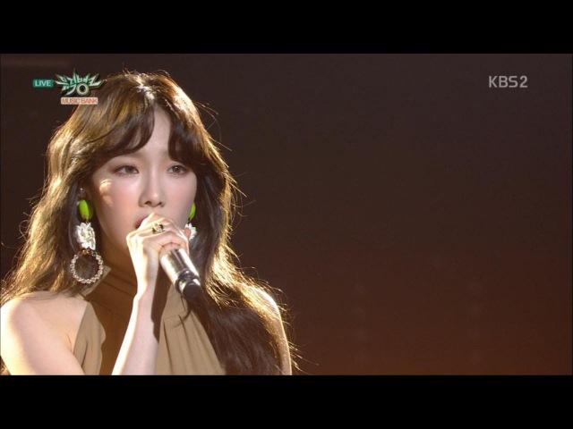 TaeYeon - Fine (170303 KBS Music Bank)