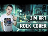 SIM ART - Rock Cover (Drum Pads Guru)