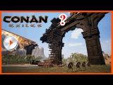 Conan Exiles ЭПИК ПОСТРОИКА