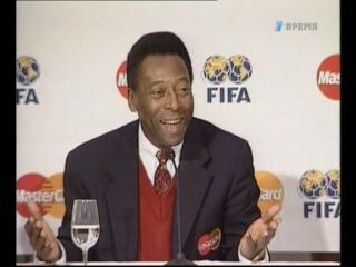 Icons. Big Star Profiles. Pele | Успешные и знаменитые. Пеле | 2010
