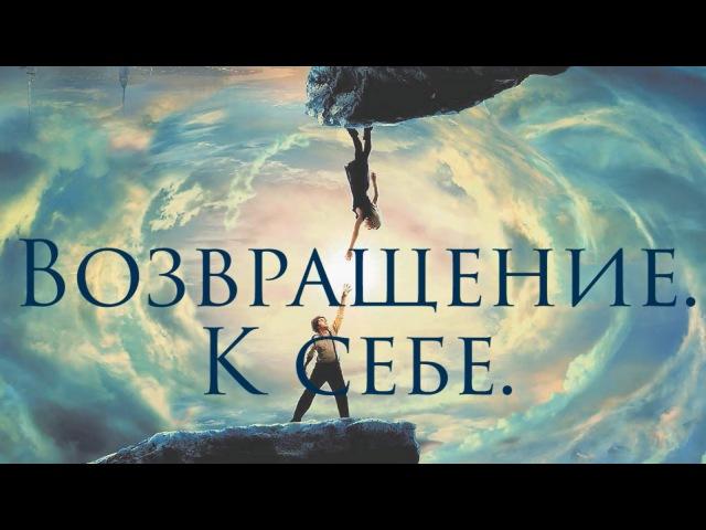 Возвращение с того света, рассказ очевидца. Галина РЫЖАКОВА.