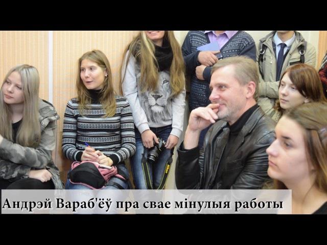 MSU News. Падземка. Магілёўскія львы