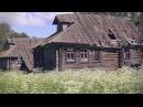Александр Закшевский - «Слеза скатилась» песня о родной деревне