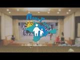 Финал Всекрымского социального конкурса Папа года - 2016, г.Симферополь, Крым.
