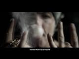 Die Antwoord - Street Light - Уличный Фонарь