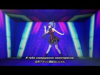 Hatsune Miku - Whimsical Mercy (rus sub)
