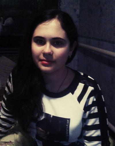 Яна Лактионова