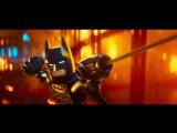 Lego Batman Movie | Лего Фильм Бэтмен - четвертый трейлер
