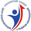 Центр профориентации и развития квалификаций