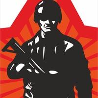 Логотип Лазертаг пейнтбол Великий Новгород Laserwar53