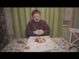 RED21---Ботаник---ПИЦЦА-(Своими-руками)